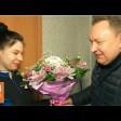 Глава поздравил Кристину Толстову с новосельем