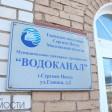 Денис Жидких: «Убыточных предприятий в сфере ЖКХ быть не должно»