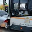 Умер за рулём автобуса в Сергиевом Посаде