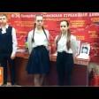 Подвели итоги смотра-конкурса школьных музеев