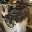 Стиральная машина — виновница пожара