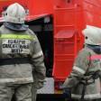 При пожаре в квартире в Сергиевом Посаде пострадал один человек