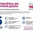 Новые ограничительные меры по борьбе с коронавирусом введены в Московской области