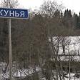 Реку в Сергиево‑Посадском городском округе проверят на предмет загрязнения