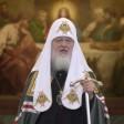 Предстоятель Русской Церкви обратился к верующим с Первосвятительским словом