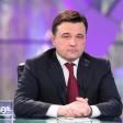 Андрей Воробьев подписал постановление, усиливающее меры по борьбе с коронавирусом. Нововведения: