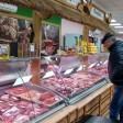 Где растёт мясо?