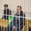 Сергиевопосадцев начали судить в Минске