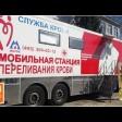 50 бойцов Сергиево-Посадского ОМОНа выступили донорами крови