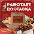 Сергиево-Посадские рестораны участвуют в марафоне федерального проекта «Гастрономическая карта России»