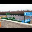 В Сергиево-Посадском округе думают внедрять программу «Мегабак»