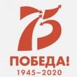 Шествие 9 мая 2020 года: официальное заявление