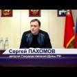 Дольщики ЖК «Покровский» общались с Сергеем Пахомовым онлайн