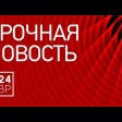 Официально: Сергиево-Посадская районная больница не закрывается на карантин