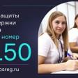 В Подмосковье представители бизнеса на 3 месяца получат отсрочку по арендной плате за государственное и муниципальное имущество