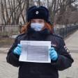 Полицейские проводят профилактические беседы с жителями
