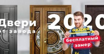 dveri2020-2-opt-1140x380