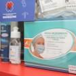 12 аптек округа, где якобы есть маски от 15 до 29 рублей