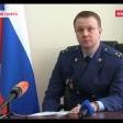 Покинул пост прокурор Сергиева Посада