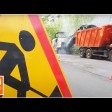 В Сергиево-Посадском округе начался ремонт дорог