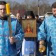 Празднование Пресвятой Богородицы в честь Ее иконы «Неупиваемая Чаша»