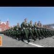 Парад Победы – 24 июня, «Бессмертный полк» – 26 июля