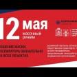 Депутаты и молодёжь прошлись рейдом по аптекам в Сергиевом Посаде: маски есть