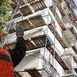 Аукцион на выбор подрядной организации для проведения капитального ремонта объявлен для г.о. Сергиево-Посадский