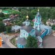 200 лет храму воинской славы в Сергиевом Посаде