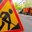 Более 3000 ям ликвидировали в Сергиево-Посадском городском округе