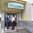 Капитальный ремонт дома творчества «Родник» подходит кзавершению