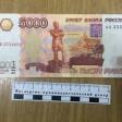 В Сергиевом Посаде полицейскими задержаны подозреваемые в сбыте фальшивых купюр