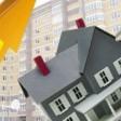 Как не прогадать при покупке недвижимости