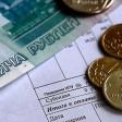 С 1 июля цены на теплоэнергию в некоторых районах Сергиева Посада вырастут до 7,7%