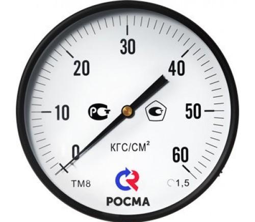 tm-810-500x500