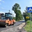Новая дорога свяжет Краснозаводск и Богородское
