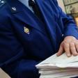 Проверки соблюдения требований трудового законодательства