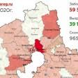 Названы округа‑лидеры Подмосковья по числу новых выявленных случаев Covid‑19