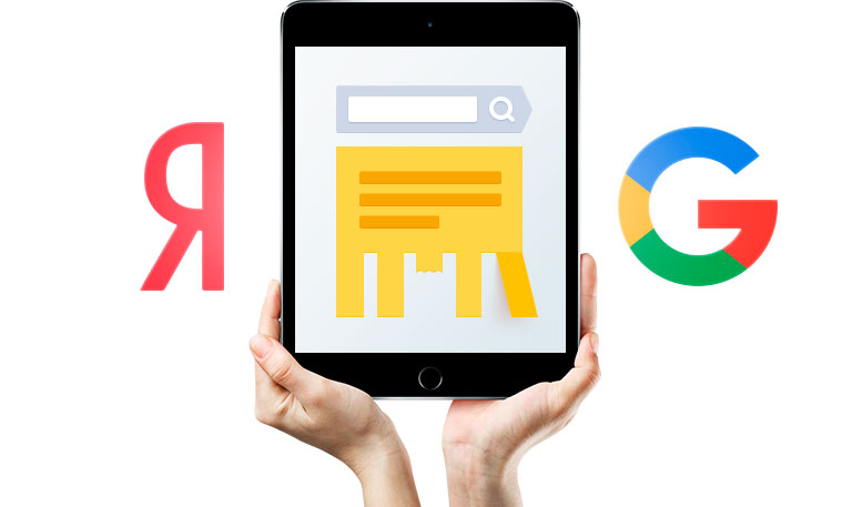 Рекламное агентство полного цикла: какие услуги оно предоставляет Сергиев Посад - Реклама и маркетинг.