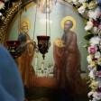 Апостолы Пётр и Павел: ключ и книга
