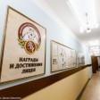 Троих учителей Сергиева Посада поощрят премией