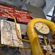 Котельные Сергиево-Посадского округа готовятся к отопительному сезону