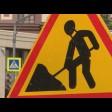 Долгожданный дорожный ремонт