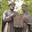 День семьи, любви и верности в Сергиевом Посаде