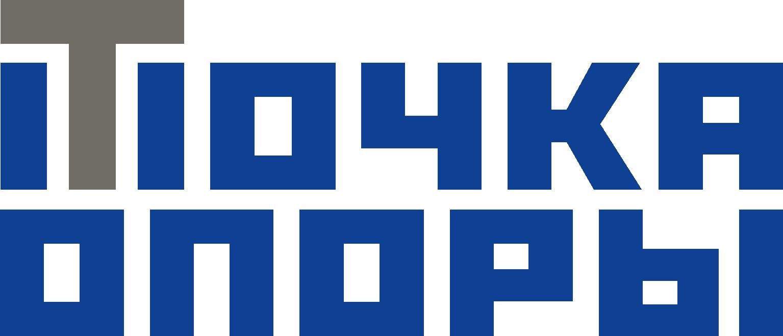 Лого-большое