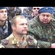 Памяти Сергиево-Посадского ОМОНа