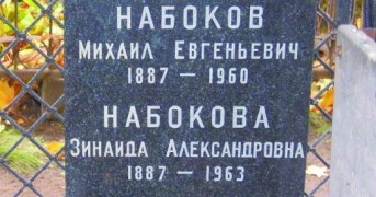 194407304fed064bf3cdb1b802fff4ae