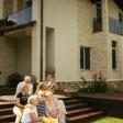 Особенности обеспечения жильем молодых семей