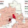 В 29 округах Подмосковья за сутки не выявили новых случаев Covid‑19