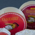 Камамбер из Сергиева Посада: как аудитор стал сыроваром